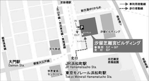ガス ソリューションズ 東京 エンジニアリング
