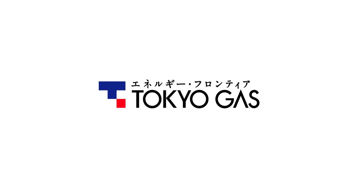 東京ガス : プレスリリース / 木質バイオマス発電事業への参画について